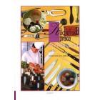 Kuchařské práce, technologie – 1. díl (pro 1. ročník OU)